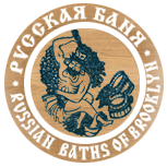 Russian Baths